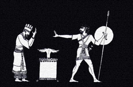 Plate 4 - Saul Rejects Ahia