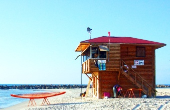 Natanya - Life Guard Tower
